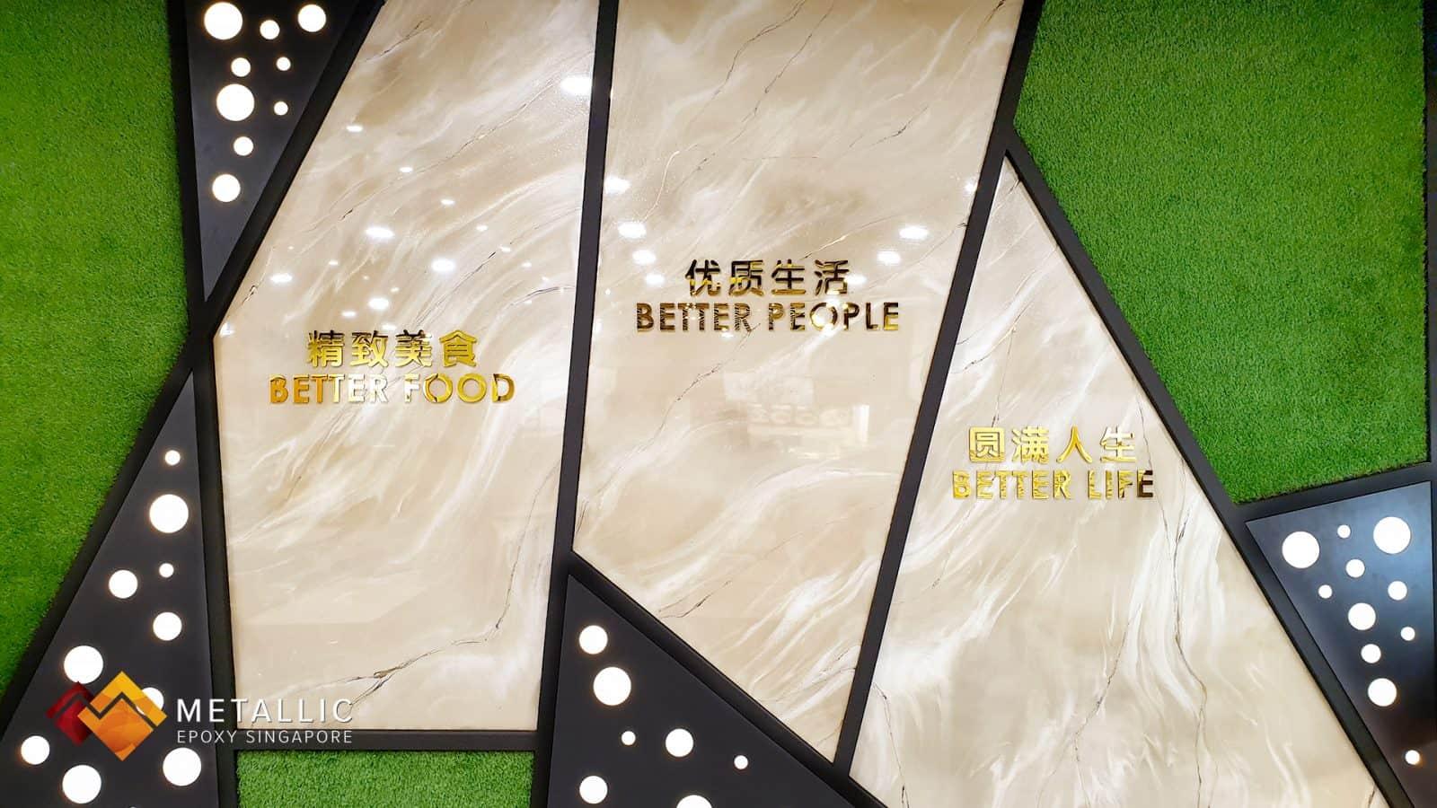 metallic epoxy singapore white gold khaki wall feature